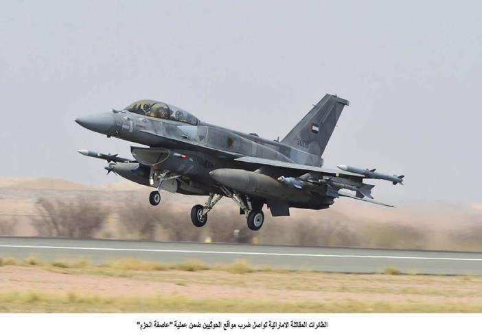 UAE Airforce