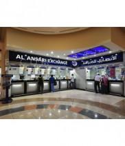 Al-Ansari-182x212