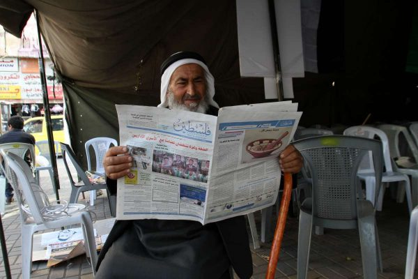 MIDEAST-NABLUS-PALESTINE-NEWSPAPER-ENTER-GAZA