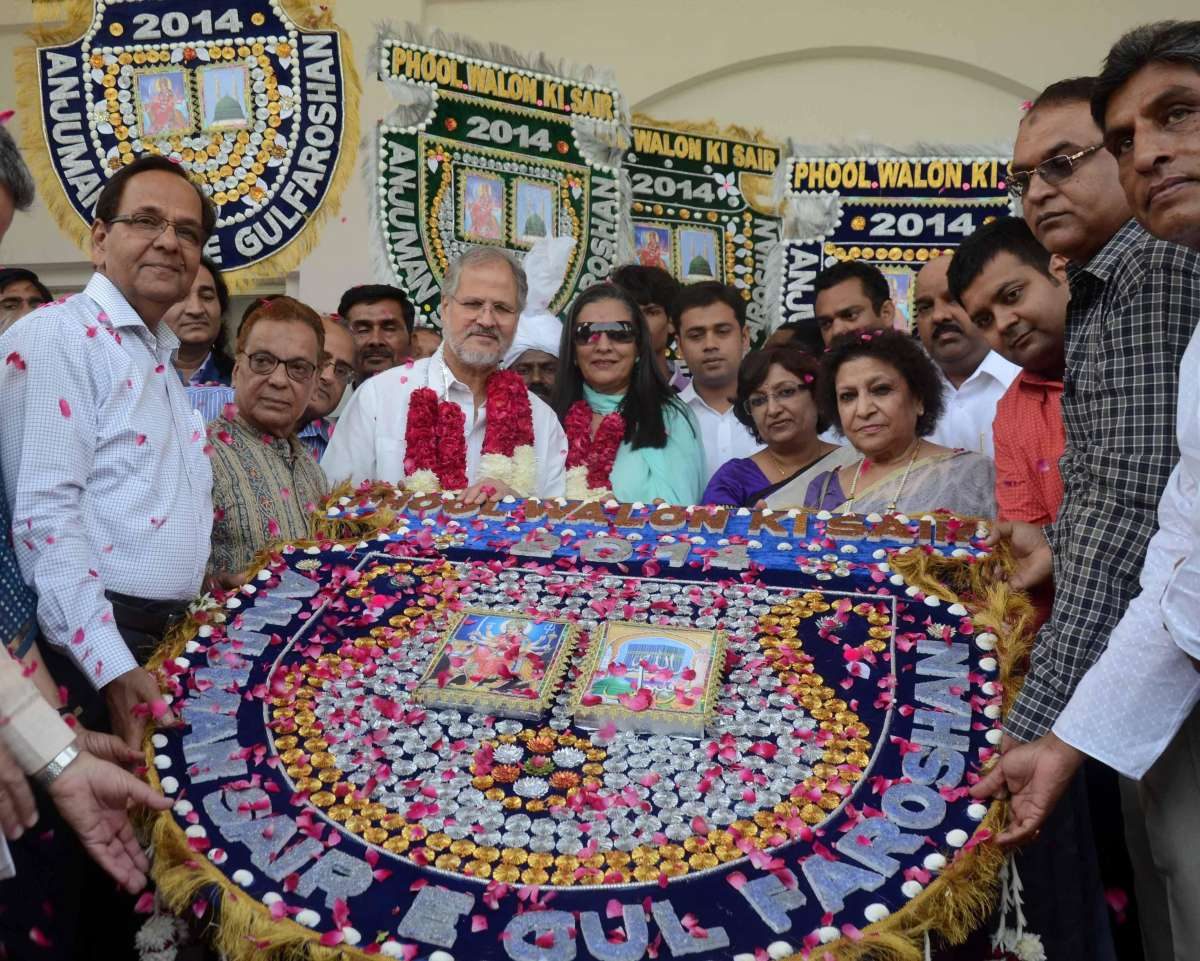 """Delhi Lieutenant Governor Najeeb Jung at the launch of """"Phool Walon Ki Sair"""", (literally a procession of flower sellers) in New Delhi, on Oct.13, 2014. (Photo: IANS)"""