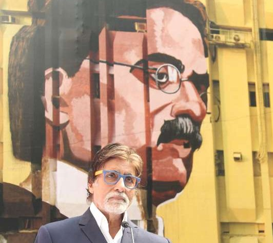 Mr. Amitabh Bachchan at the unveiling of the mural of Dadasaheb Phalke in Mumbai (File)