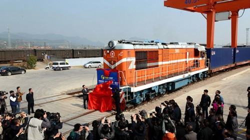 The train leaving Chinese city of Yiwu