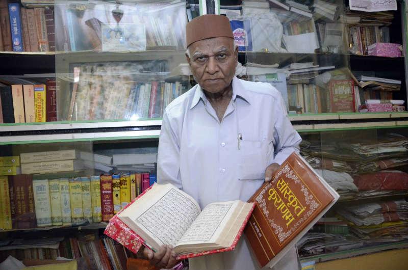 Pandit Gulam Dastagir