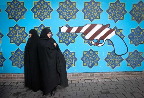 IRAN-TEHRAN-US EMBASSY-ANNIVERSARY-RALLY