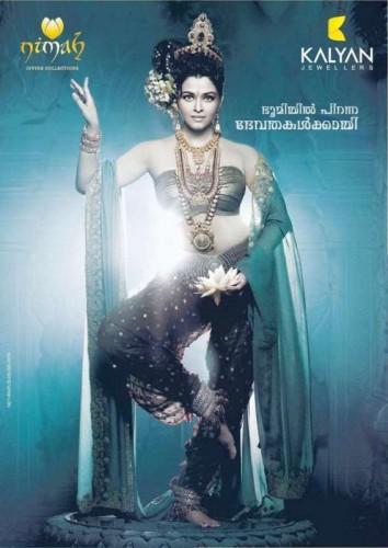 Aishwara rai Bachchan in Kalyan Advert