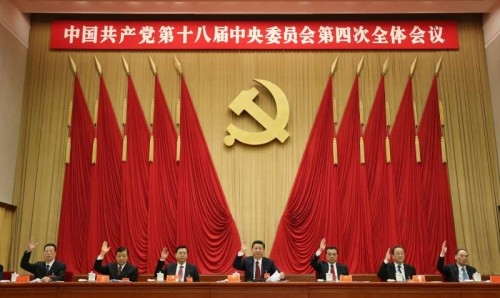 Chinese leaders Xi Jinping, Li Keqiang, Zhang Dejiang, Yu Zhengsheng, Liu Yunshan, Wang Qishan and Zhang Gaoli attend the Fourth Plenary Session of the 18th Central Committee of the Communist Party of China (CPC) in Beijing, capital of China.
