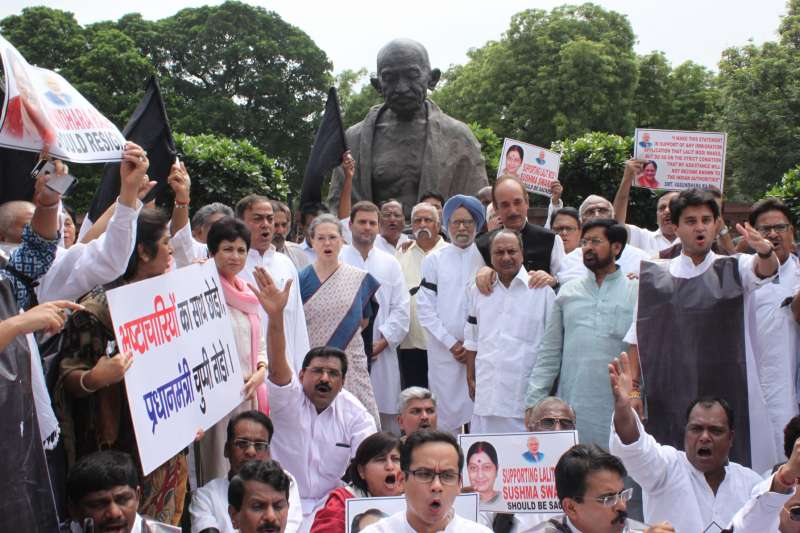 Congress MPs under the leadership of party president Sonia Gandhi protesting at Parliament