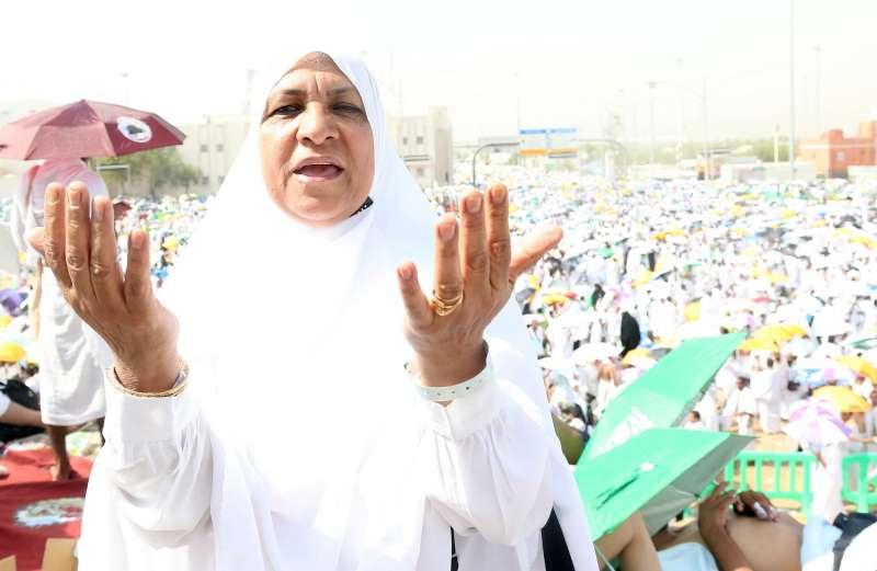 Muslims gather at Arafat to perform Hajj...Pics by COT Azeez