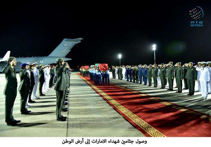 The bodies of 22 UAE soldiers arrive