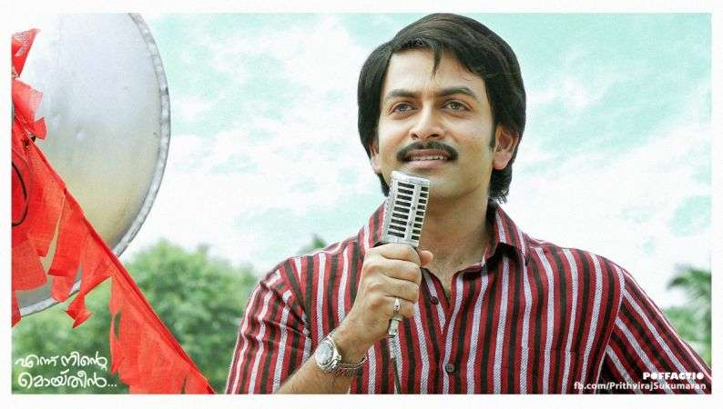 Kerala superstar Prithviraj played the role of Moideen in the film