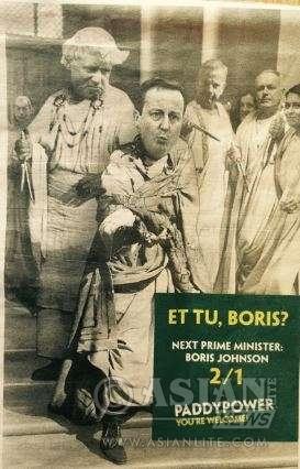 Boris promo