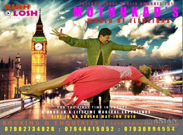 Muthukad UK Tour Poster1
