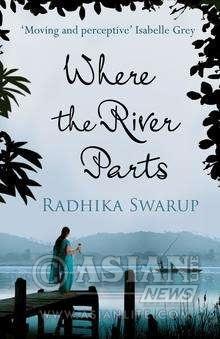 Radhika River 1