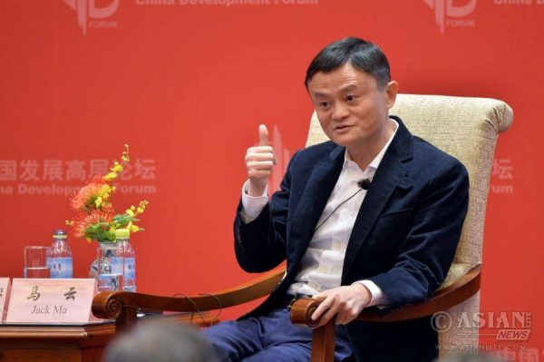 Alibaba Group Holdings's Executive Chairman Jack Ma