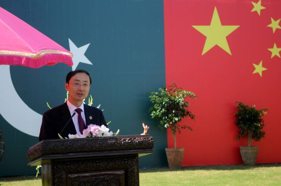 Chinese Ambassador to Pakistan Sun Weidong addresses the inauguration ceremony of Chinese Consulate General in Lahore, in eastern Pakistan's Lahore, Sept. 30, 2015. The Chinese Consulate General in Lahore
