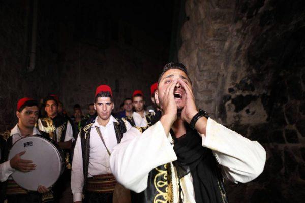 Ramadan Kareem - Palestine