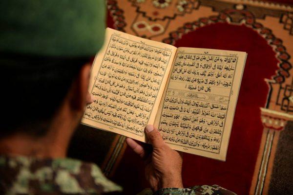 Ramadan Kareem - Afghanistan