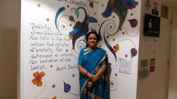 Dr Geetha Upadhyaya