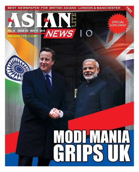 Modi special SUPPLEMENT cover