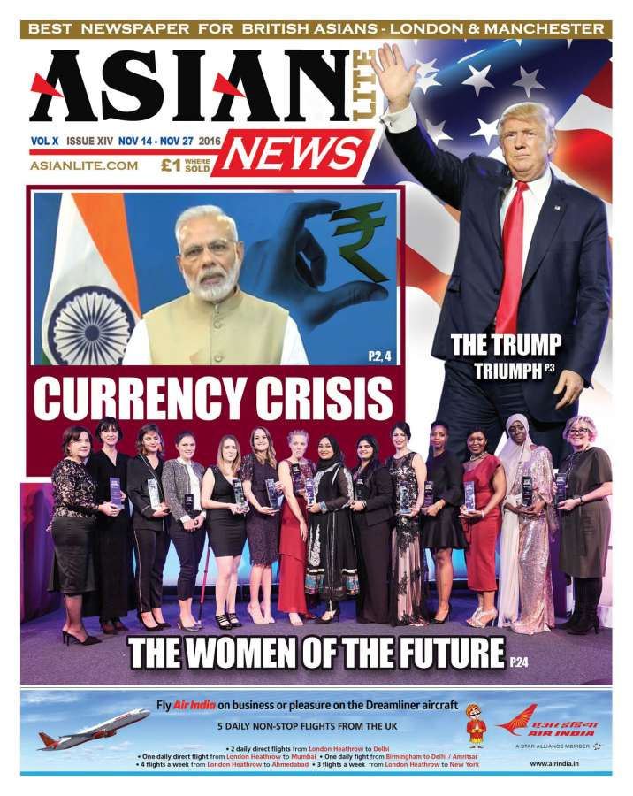 Asian Lite Cover