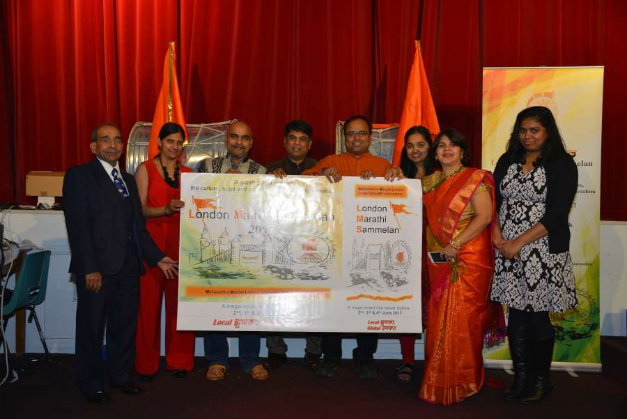 London Marathi Sammelan 2017 Launch ceremony