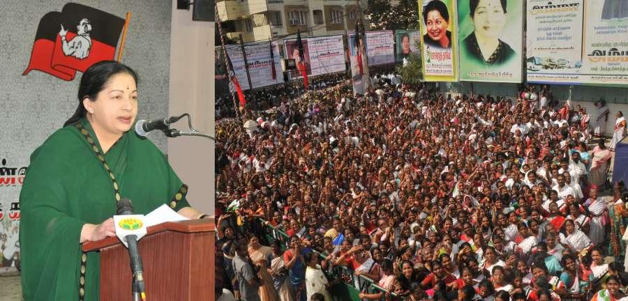 Chennai: Tamil Nadu Chief Minister J Jayalalithaa during a AIADMK programme in Chennai on Jan 13, 2016. (Photo: IANS)