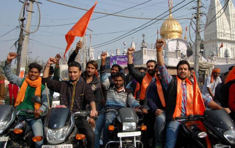 Amritsar: Activists of Hindu Bajrang Dal (HBD) and Vishva Hindu Parishad (VHP) particpate in a rally organised to mark the anniversary of the demolition of the Babri Masjid in Ayodhya; in Amritsar on Dec 6, 2016. (Photo: IANS) by .