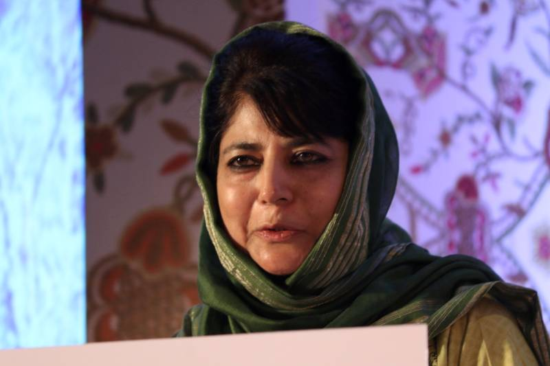 Mumbai: Jammu and Kashmir Chief Minister Mehbooba Mufti during the trailer launch of film Sargoshiyan in Mumbai, on March 17, 2017. (Photo: IANS) by .