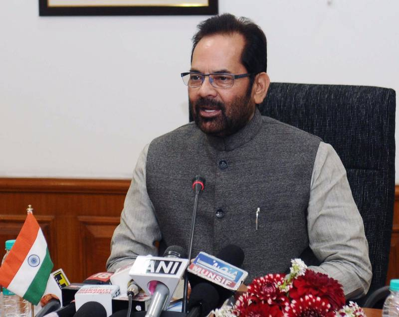 Union Minister of State for Minority Affairs (Independent Charge) and Parliamentary Affairs Mukhtar Abbas Naqvi. (File Photo: IANS) by .