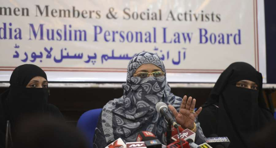 "New Delhi: All India Muslim Personal Law Board members address a press conference on ""Triple Talaq"" in New Delhi on Oct 27, 2016. (Photo: IANS) by ."