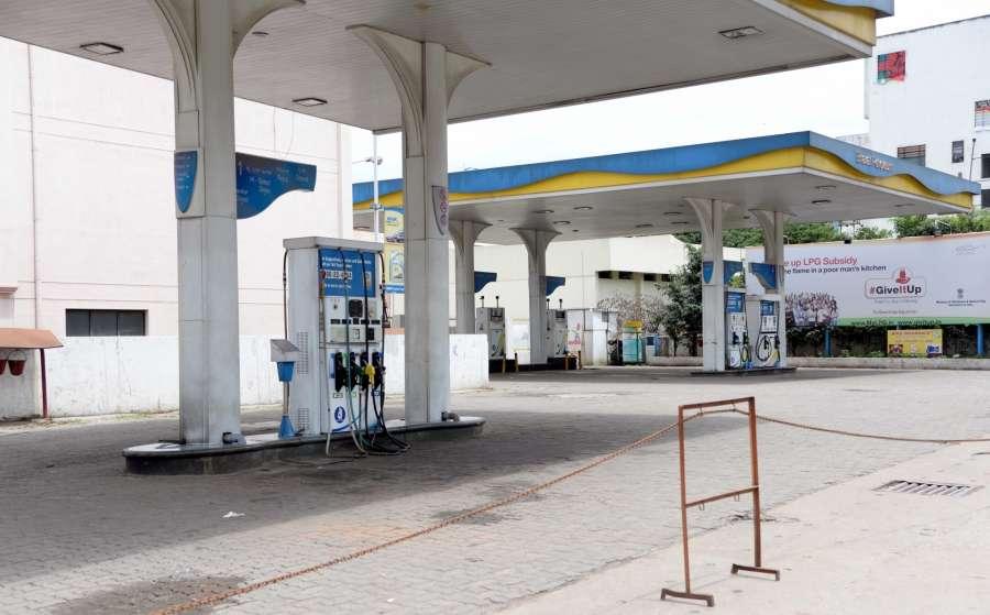 Petrol pump. (File Photo: IANS) by .