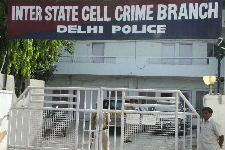 Delhi Police Crime Branch. (File Photo: IANS) by .