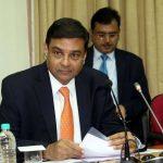 RBI Governor Urjit Patel. (File Photo: IANS) by .