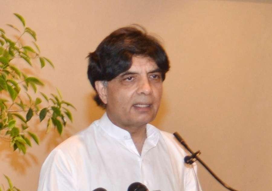 Pakistani politician Nisar Ali Khan.(File Photo: IANS) by .