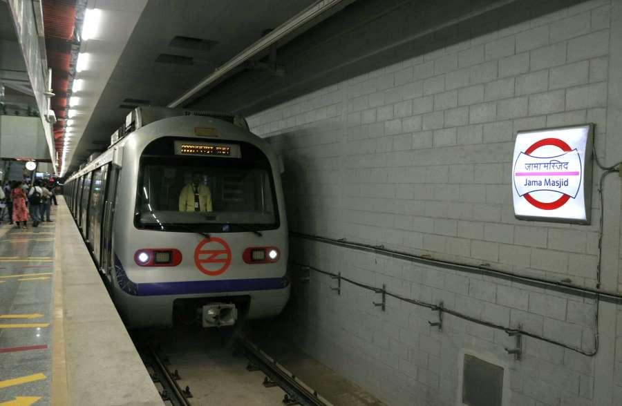 Delhi Metro. (File Photo: IANS) by .
