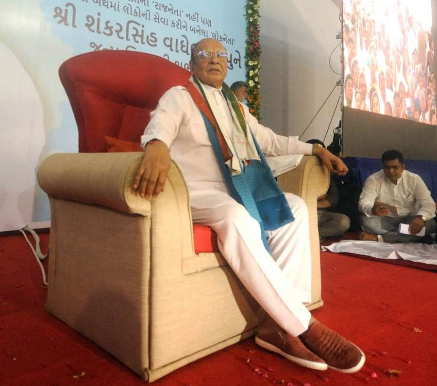 Gandhinagar: Gujarat Congress leader Shankersinh Vaghela during a programme organised on his 77th birthday in Gandhinagar, on July 21, 2017. He claimed he was a victim of intra-party conspiracy, due to which the party had shown him the door.(Photo: IANS) by .