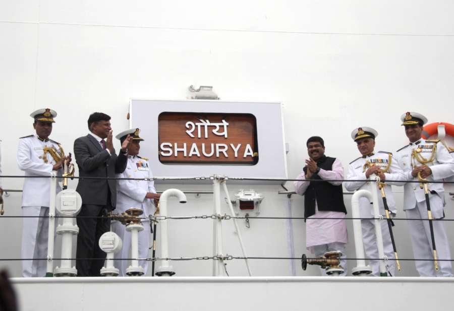 "Goa: Union Petroleum Minister Dharmendra Pradhan, Director General of Coast Guard Rajendra Singh, IG Coast Guard Commander (West) Kripa Nautiyal and Chairman Of Goa Shipyard Ltd Admiral Shekhar Mittal during the commissioning of ICGS ""Shaurya"" - offshore patrol vessel in Goa on Aug 12, 2017. (Photo: IANS) by ."