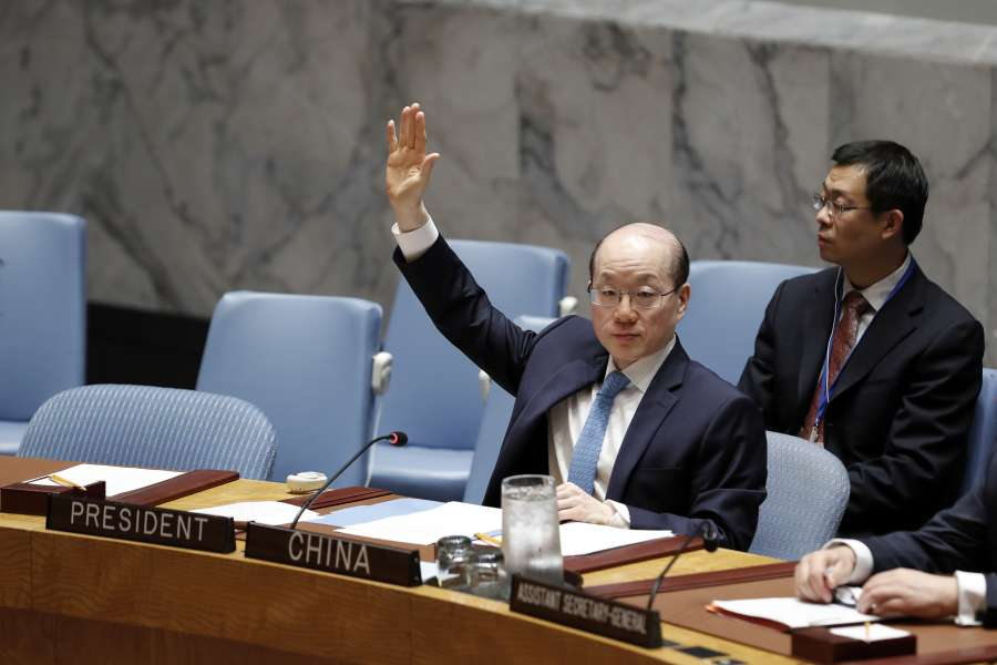 UN-SECURITY COUNCIL-COLUMBIA-NEW MISSION-RESOLUTION by .
