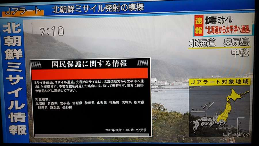 North Korea: Japanese TV network NHK broadcasts news alerts on Sept. 15, 2017, on North Korea's missile launch. The North fired the missile eastward from near its capital Pyongyang, which flew 3,700 kilometers, according to South Korea's military. (Yonhap/IANS) by .