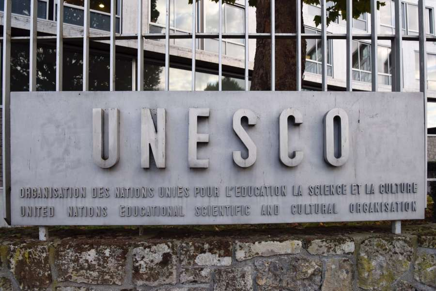 PARIS, Oct. 12, 2017 (Xinhua) -- Photo taken on Oct. 12, 2017 shows the United Nations Educational, Scientific and Cultural Organization (UNESCO) headquarters in Paris, France. The United States on Thursday informed the UNESCO that it would formally withdraw from the organization on Dec. 31, 2018. (Xinhua/Chen Yichen/IANS) by .
