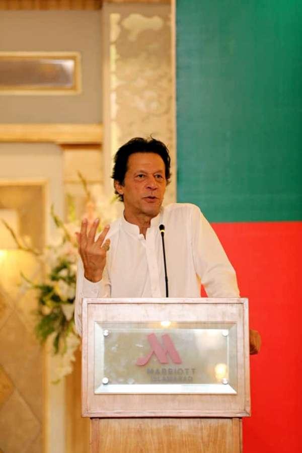 Pakistan Prime Minister Imran Khan. (File Photo: XINHUA/IANS) by .