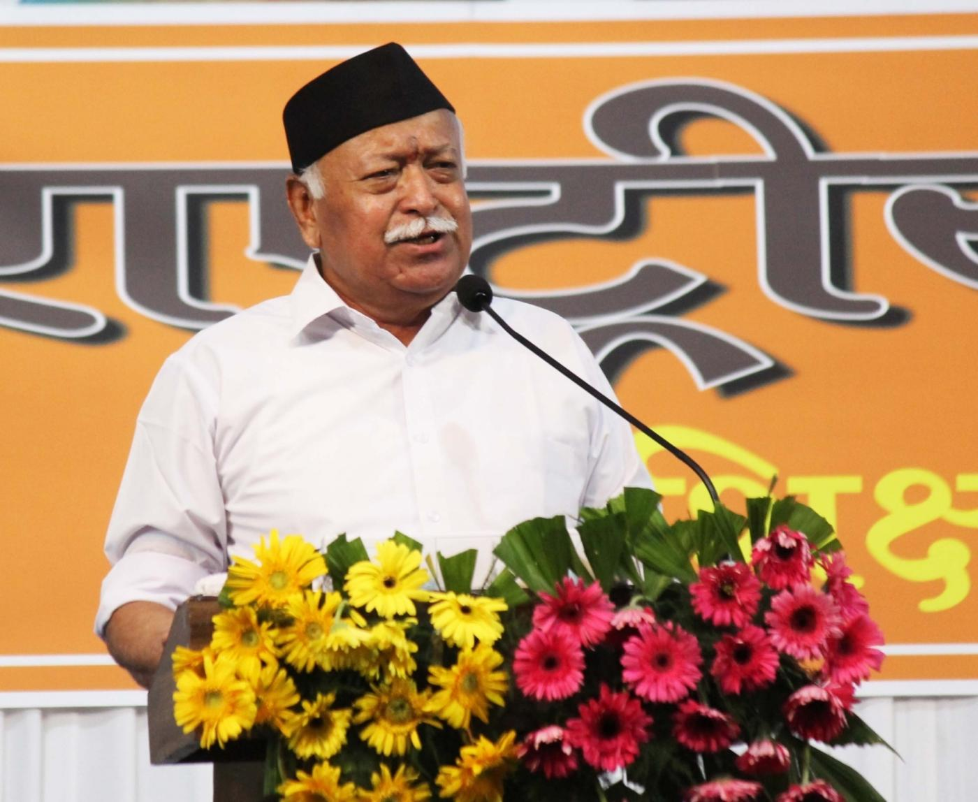 """Nagpur: RSS chief Mohan Bhagwat addresses at the concluding function of """"Tritiya Varsh Varg"""" in Nagpur on June 7, 2018. (Photo: IANS) by ."""