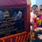 Ramban: Union MoS PMO Jitendra Singh unveils the plaque to inaugurate the 10KW transmitter of All India Radio, at Patnitop in Jammu and Kashmir's Ramban district on Sept 2, 2018. Also seen AIR DG, Fayyaz Sheheryar. (Photo: IANS/PIB) by .