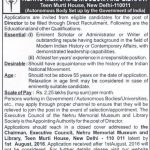 """The advertisement for the post of the director said that the Executive Council of NMML is the """"Appointing Authority"""", but Mehta alleged that, according to the rules, only a scholar or writer could occupy the top post of NMML whereas the government tweaked it to allow an administrator (Sinha) to apply for it. Mehta maintains that the advertisement was never approved by the Executive Council. by ."""