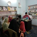 A healthcare centre in old city of Hyderabad. by .