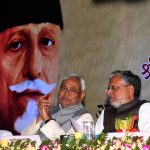 Patna: Bihar Chief Minister Nitish Kumar and Deputy Chief Minister Sushil Kumar Modi during a programme organised on the 130th birth anniversary of Maulana Abul Kalam Azad in Patna on Nov 11, 2018. The day is celebrated as National Education Day in commemoration of Maulana Azad, who was Independent India's first Education Minister and a celebrated scholar. (Photo: IANS) by .