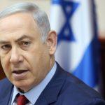 Prime Minister of Israel Benjamin Netanyahu. (File Photo: IANS) by .