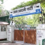 AAP office. (File Photo: IANS) by .