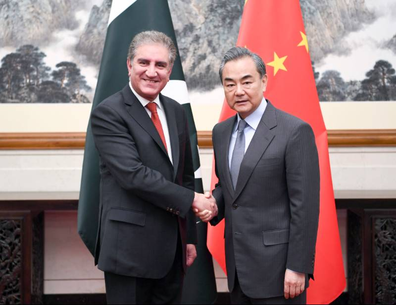 CHINA-BEIJING-WANG YI-PAKISTAN-FM-MEET (CN) by .