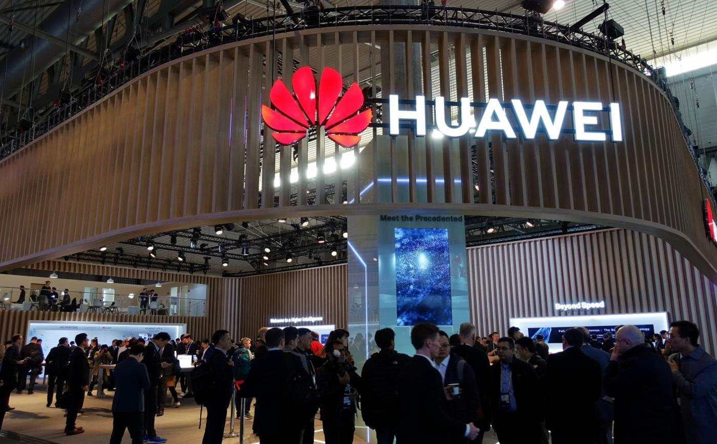 BARCELONA, Feb. 25, 2019 (Xinhua) -- People are seen at the booth of Chinese tech company Huawei at the 2019 Mobile World Congress (MWC) in Barcelona, Spain, Feb. 25, 2019. The four-day 2019 MWC opened on Monday in Barcelona. (Xinhua/Guo Qiuda/IANS) by .
